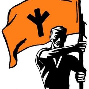 Voorpost - Voorpost logo