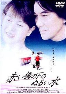 <i>Warm Water Under a Red Bridge</i> 2001 film