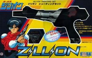 Zillion (anime) - A Zillion-themed toy gun.