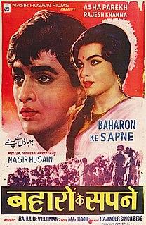 <i>Baharon Ke Sapne</i> 1967 film by Nasir Hussain