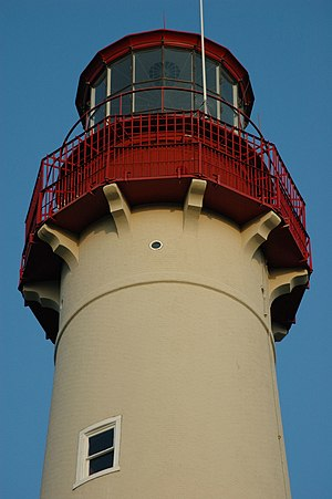 Cape May Lighthouse - Image: CM Light top