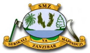 Coat of arms of Tanzania - Image: Coat of arms of Zanzibar