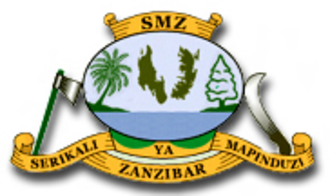Coats of arms and emblems of Africa - Image: Coat of arms of Zanzibar