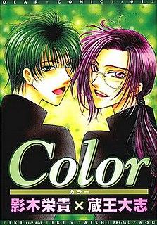 Japanese manga anthology