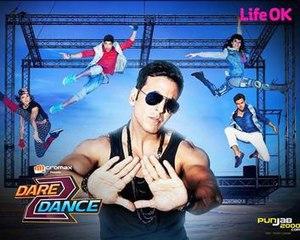 Dare 2 Dance - Image: D2D Logo