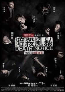 <i>Death Notice</i> (film) film directed by Herman Yau