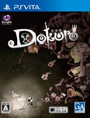 Dokuro (video game) - Image: Dokuro video game
