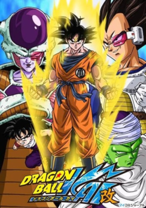 Japanese promotional poster of Dragon Ball Kai