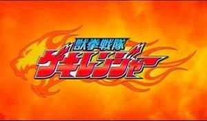 Juken Sentai Gekiranger - The title card for Juken Sentai Gekiranger