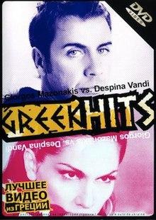 Greek Hits  Giorgos Mazonakis vs. Despina Vandi - Wikipedia b5286fa53bb