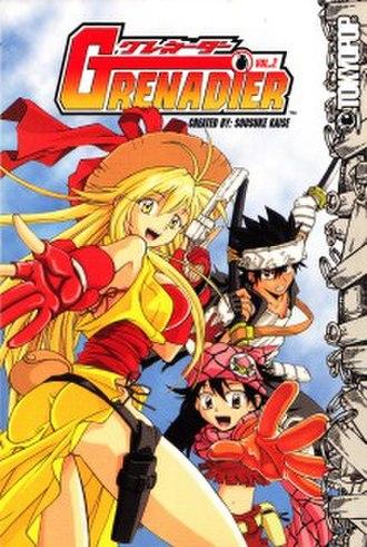 Grenadier (manga) - Front cover of Grenadier Vol. 2