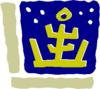 Una corona semplificata in verde oliva su uno sfondo quasi cubico in blu scuro.  Puntini bianchi sono sparsi intorno alla corona.  Due barre verdi grigie sono posizionate sia verticalmente che orizzontalmente accanto al diagramma.