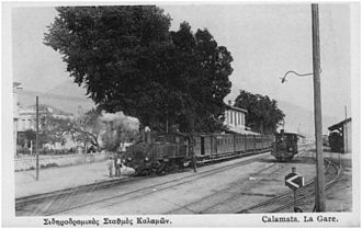 Piraeus, Athens and Peloponnese Railways - Kalamata station, circa 1910