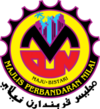 Official seal of Nilai