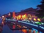 Nighttime on the Qinhuai