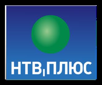 NTV Plus - Image: Ntv plus