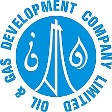 Oil and Gas Development Company Limited (logo).jpg