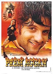 Prem Aggan (1998) SL DM - Fardeen Khan, Meghna Kothari, Raj Babbar, Rakesh Bedi, Satish Shah, Dinesh Hingoo