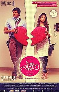 <i>Raja Rani</i> (2013 film) 2013 film directed by Atlee