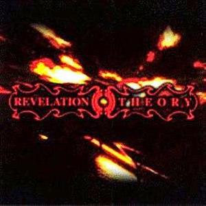 Revelation Theory (EP) - Image: Rev Theory EP