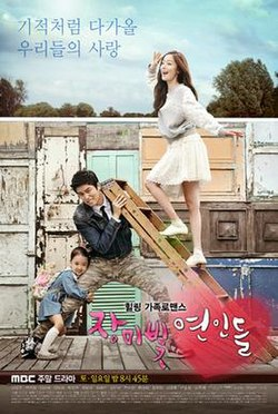 Nonton Rosy Lovers Episode 52 Subtitle Indonesia dan English