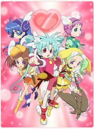 Sasami: Magical Girls Club - Image: Sasami Mahou Shoujo Club