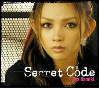 Aya Kamiki - WikiVividly