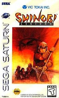 <i>Shinobi Legions</i> 1995 video game