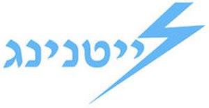 Tel Aviv Lightning - Image: Tel Aviv Lightning shirt logo