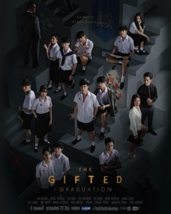 The Gifted Graduation Wikipedia