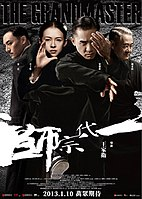 Picture of a movie: The Grandmaster