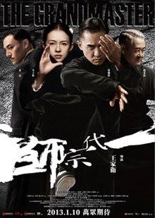 The Grandmaster poster.jpg