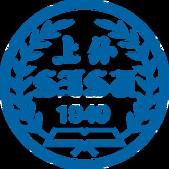 Shanghai International Studies University - Image: The Logo of Shanghai International Studies University