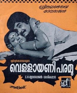 <i>Vellayani Paramu</i> 1979 film by J. Sasikumar