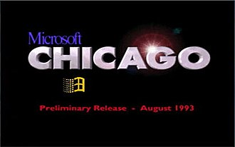 Development of Windows 95 - The Windows Chicago Build 58 boot screen.