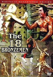 18 Bronzemen - Wikipedia