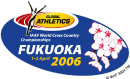 2006 IAAF World Cross Country Championships