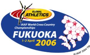 2006 IAAF World Cross Country Championships - Image: 2006 IAAF World Cross Country Championships Logo