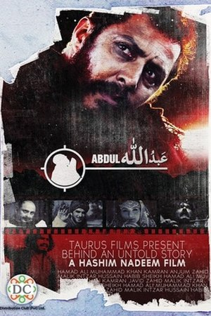 Abdullah: The Final Witness - Theatrical release poster