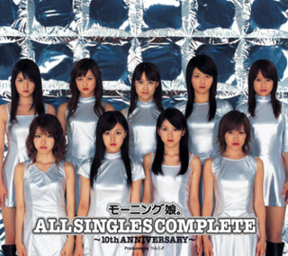 <i>Morning Musume All Singles Complete: 10th Anniversary</i> 2007 compilation album by Morning Musume