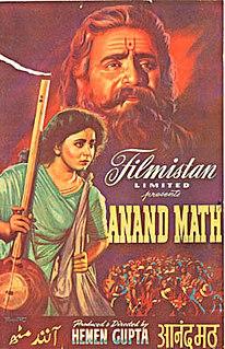 1952 Indian patriotic hindi film