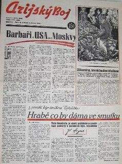 <i>Arijský boj</i> Fascist Czech newspaper (1940-1945)