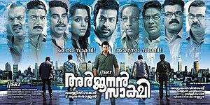 Arjunan Saakshi - Theatrical release poster