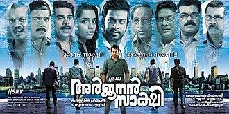 Arjunan Saakshi (2011) [Malayalam] SL DM - Prithviraj Ann Augustine Nedumudi Venu Jagathy Sreekumar Mukesh Vijayaraghavan Biju Menon