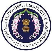 Arunachal Pradesh Legislative Assembly - Wikipedia