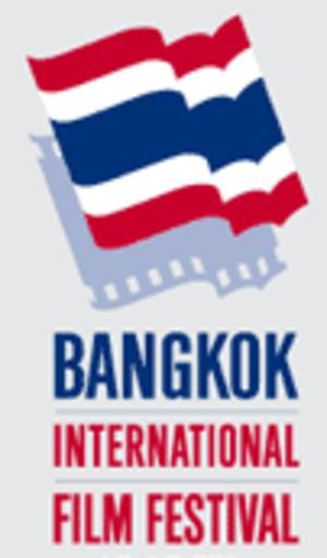 Bangkok International Film Festival - Image: BKKIFF logo