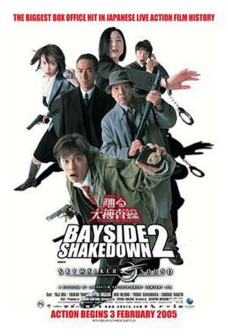 Bayside Shakedown 2 - Official thetrical poster released in English