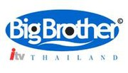 Big Brother Thailand (season 2) (logo).jpg