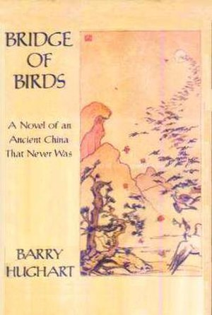 Bridge of Birds - First edition, hard cover dust jacket