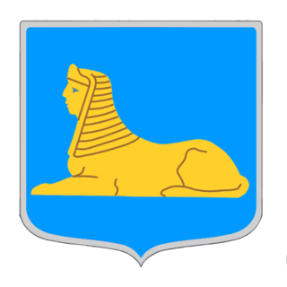 Military Intelligence Service (United States) former American military unit